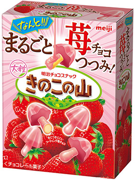 Meiji whole mountain 51g x10 pieces of large mushrooms wrapped in strawberry