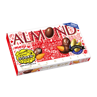 Meiji Almond Chocolate (88g x 10 Packs)