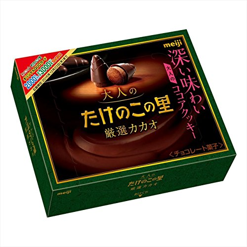 Meiji adult bamboo shoot of the village 61g x10 pieces