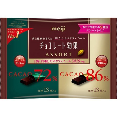 Meiji chocolate effect assorted bag 130g x18 pieces