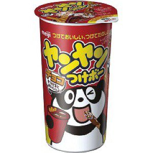 Meiji Yan Yan - Chocolate Cream (48g x 10 Packs)