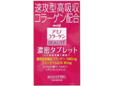 Amino Collagen Beaute Box (150 Tablets)