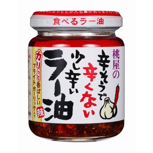 A little spicy chili oil 110g x6 pieces not painful a Momoya spicy likely