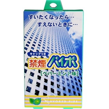 Non smoking Paipo peppermint taste 3 pieces