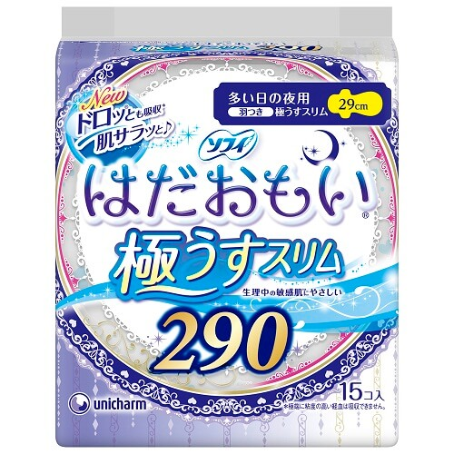 unicharm Sofy Hadaomoi Slim Hadaomoi Ultra Thin Slim Nighttime Use for Heavy Menstrual Flow 290 (15 sheets)