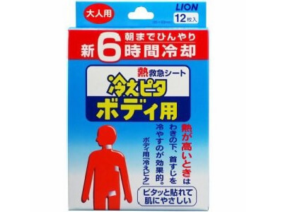 Hiepita body for adults last for 6 hours (12 pieces)