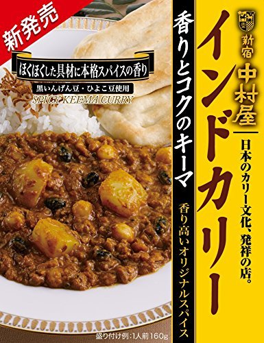 Nakamuraya India Curry aroma and schema 160g x5 pieces of flavor