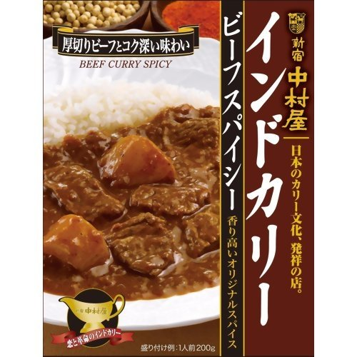 Nakamuraya India Curry beef Spicy 200g x40 pieces