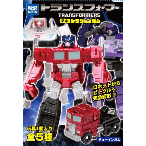 Transformers EZ Collection gum 6 pcs Box (Candy)