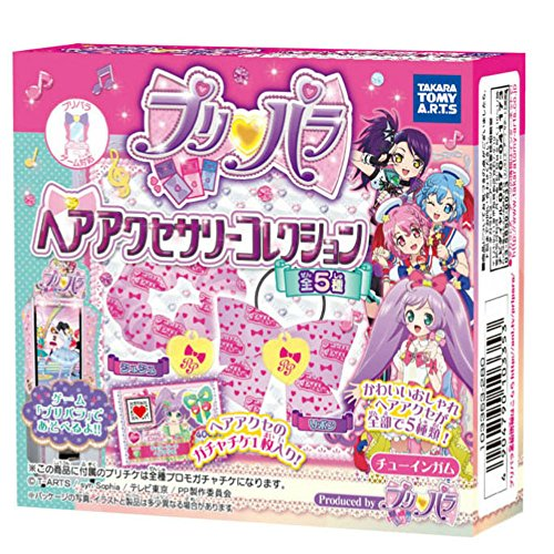 PriPara hair accessories collection 10 pieces BOX (Candy Toys & chewing gum)