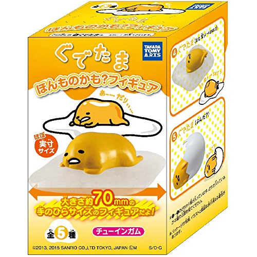 Gudeta Mahonmono be? Figure 10 pieces BOX (Candy Toys & chewing gum)