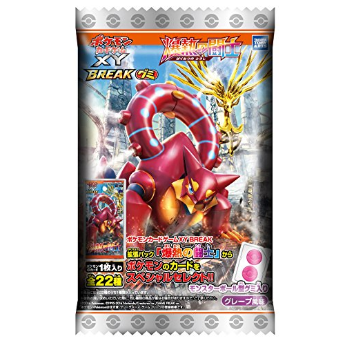 Pokemon card game XY BREAK gummy 爆熱 militants 20 pcs Candy Toys & Candy (Pokemon)