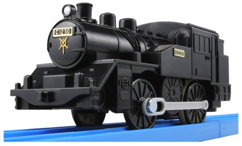 Plarail KF-01 C12 steam locomotive