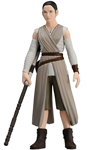 Metal Figure Collection Star Wars #14 Rey (Completed)