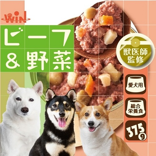 WIN Dog cans beef and vegetables