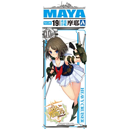 Aoshima Bunka Kyozai fleet collection No.19 heavy cruiser Maya 1/700 scale plastic model