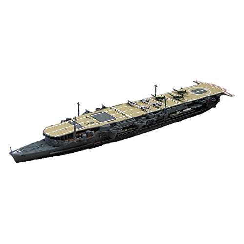 Aoshima Bunka Kyozai 1/700 Water Line Series aircraft carrier Ryu驤 Solomon against STD Plastic No.230
