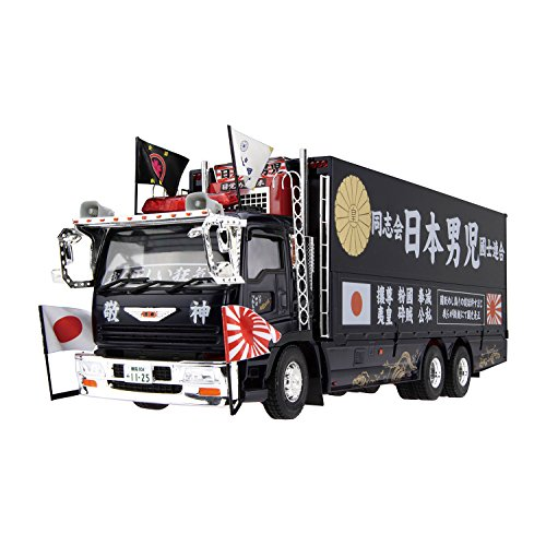 Aoshima Bunka Kyozai 1/32 Value Dekotora series No.32 Japan boys large moveable wing plastic model
