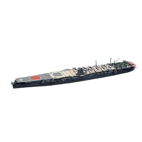 Aoshima Bunka Kyozai 1/700 Water Line Series Japanese Navy aircraft carrier Hiryu 1942 Midway plastic model 219
