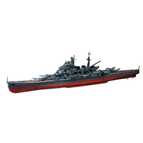 Aoshima Bunka Kyozai 1/350 Ironclad [steel ship] Heavy Cruiser Maya 1944