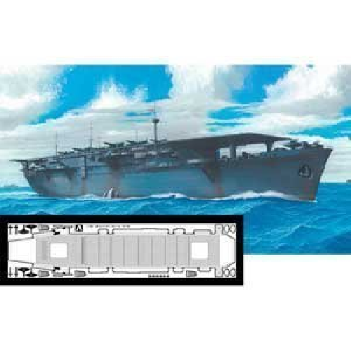 Aoshima Bunka Kyozai 1/700 Water Line Super detail aircraft carrier Goshawk etching flight deck specification