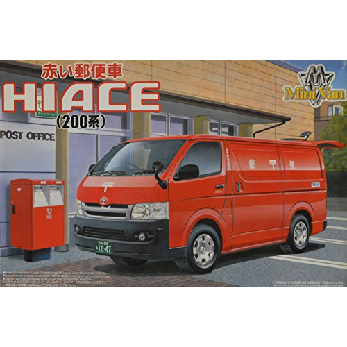 Red mail truck Hiace (200 series)