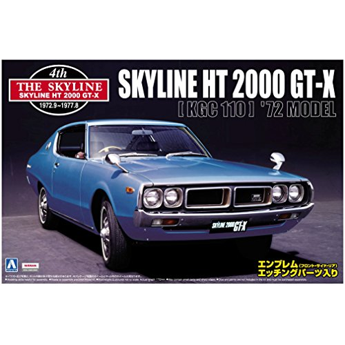 Aoshima Bunka Kyozai 1/24 The Skyline Series No.2 Nissan Skyline Landgasthof HT 2000GT-X 1973 Model Car
