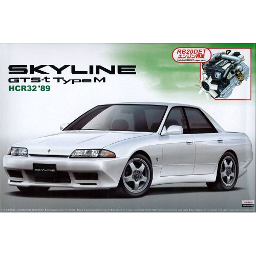 Aoshima Bunka Kyozai 1/24 The Best Car GT Series No.24 Nissan R32 Skyline typeM plastic model with engine
