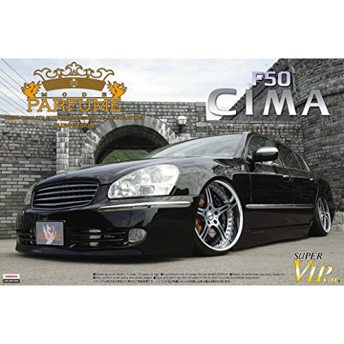 Aoshima Bunka Kyozai 1/24 Super VIP Car Series No.85 mode parfum Nissan F50 Cima previous term type plastic model
