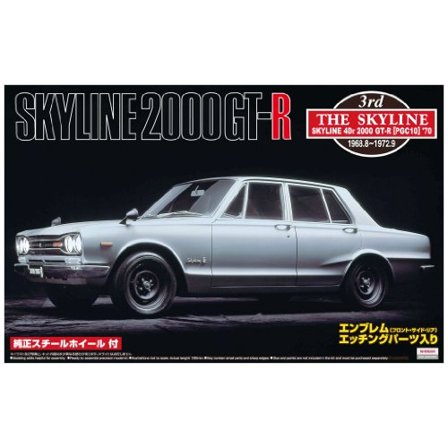 Aoshima Bunka Kyozai 1/24 The Skyline Series No.3 Nissan Skyline Hakosuka 4Dr 2000GT-R PGC10 1969 Model Car
