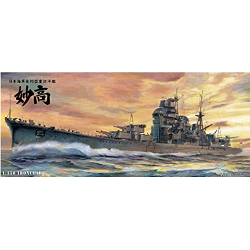 Aoshima Bunka Kyozai 1/350 Ironclad [steel ship] heavy cruiser Myoko 1942