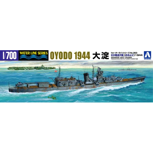 Aoshima Bunka Kyozai 1/700 Water Line Series IJN Light Cruiser Oyodo 1944 Model 353
