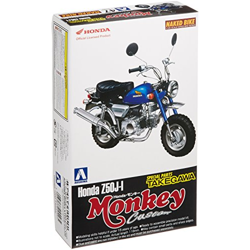 Aoshima Bunka Kyozai 1/12 Bike Series No.47 Honda Monkey custom Takekawa Model Car