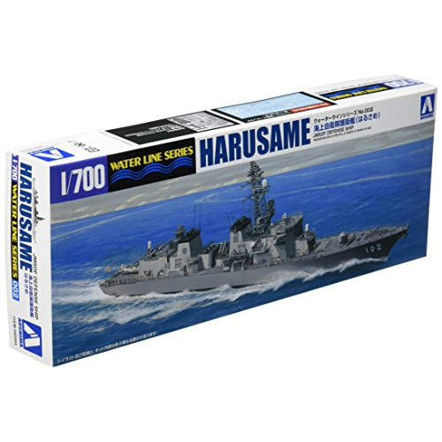 Aoshima Bunka Kyozai 1/700 Water Line Series Maritime Self-Defense Force destroyers vermicelli plastic model 002