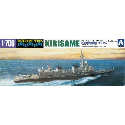 Aoshima Bunka Kyozai 1/700 Water Line Series Maritime Self-Defense Force destroyers drizzle Plastic 005