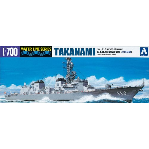 Aoshima Bunka Kyozai 1/700 Water Line Series Maritime Self-Defense Force destroyers high waves plastic model 007