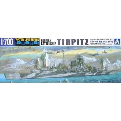 Aoshima Bunka Kyozai 1/700 Water Line Series German Navy battleship Tirupittsu plastic model 619