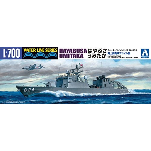 Aoshima Bunka Kyozai 1/700 Water Line Series or the sea Maritime Self-Defense Force missile boat Hayabusa Model 016