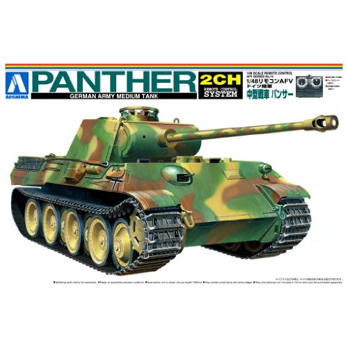 Aoshima Bunka Kyozai 1/48 remote control AFV Series No.10 German army during the Panther G type plastic model