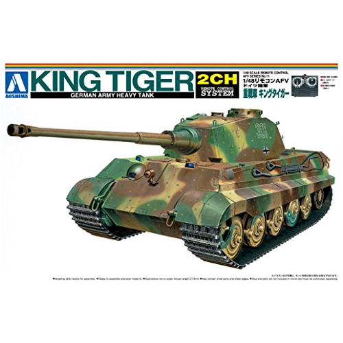 Aoshima Bunka Kyozai 1/48 remote control AFV Series No.11 German heavy tank King Tiger Plastic