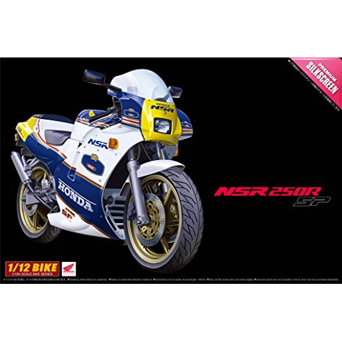 Aoshima Bunka Kyozai 1/12 Bike Series No.100 Honda 1988 NSR250R SP Model Car