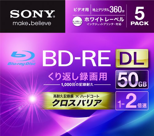 SONY video for BD-RE rewritable single-sided, dual-layer 50GB 2 speed white printable five pack 5BNE2VGPS2