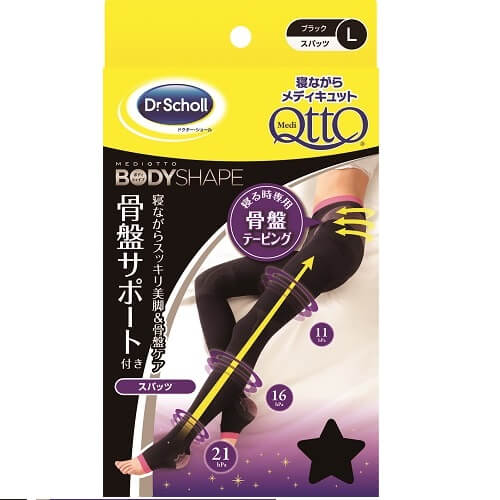 MediQtto BodyShape while sleeping spats pelvis (L size)