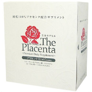 The Placenta Soft Capsules (90 Capsules, 30 Day supply)