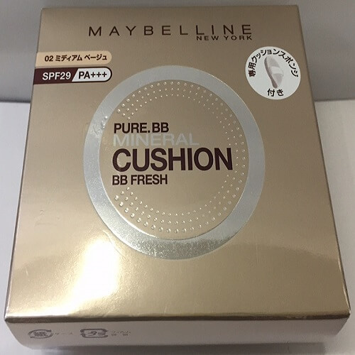 MB Pure mineral BBF cushion case refill set