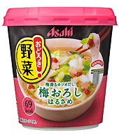 Asahi surprise vegetables plum wholesale cup 22.2g x48 pieces