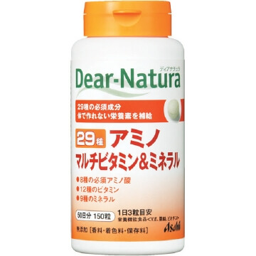 Dear-Natura 29 amino multi-vitamin and mineral