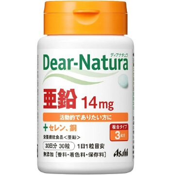 Dear-Natura zinc (30 grains)
