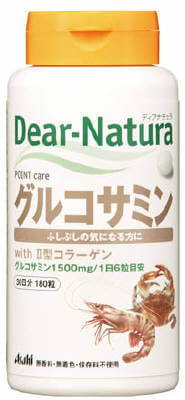 Dear-Natura Glucosamine with II Collagen Type (180 tablets)