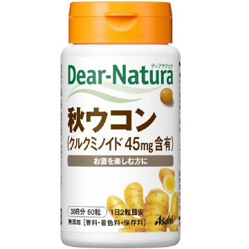 Dear-Natura autumn turmeric (60 grains)